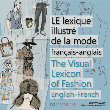 The visual lexicon of fashion